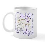 Jewish Animal Rights (Shmor Aleihem) Mug