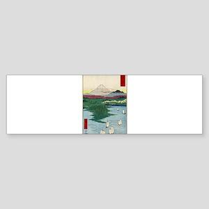 Noge Yokohama In Musashi Province - Hiroshige Ando