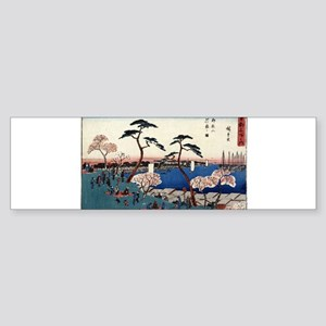 View Of The Blossoms Of Gotenyama - Hiroshige Ando