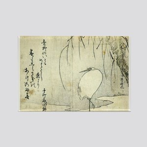 White Heron Beneath A Willow Tree - Shinsai Ryuryu