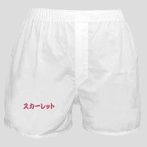 Scarlett_______059s Boxer Shorts