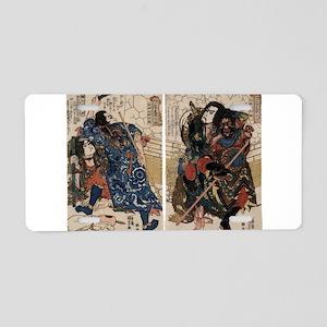 Motosei Komei Unri Kongo Soma And Rokkasei Koryo -