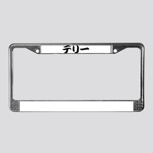 Terry______105t License Plate Frame