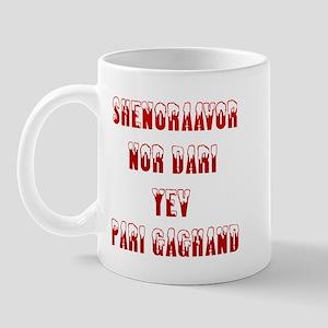 Shenoraavor Nor Dari yev Pari Mug