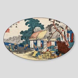 Eisen Ikeda - Kamo Shrine - Ageo - Circa 1835 - Wo
