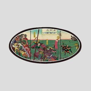 Anonymous - Sato Masakiyo Conquers Korea - 1874 -