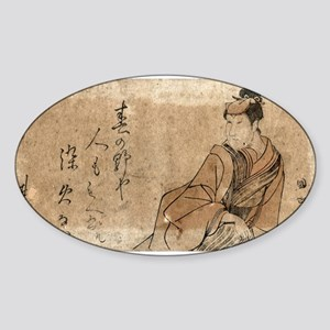Actor Iwai Hanshiro - anon - c1802 - woodcut Stick