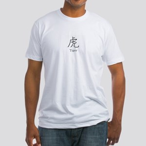 Tiger Kanji  Fitted T-Shirt