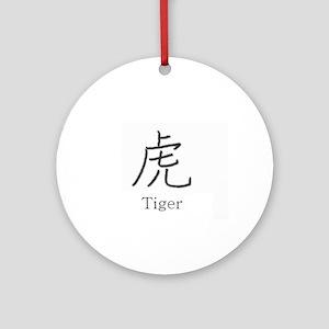 Tiger Kanji  Ornament (Round)