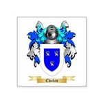 Chickin Square Sticker 3