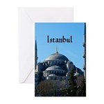 Istanbul Greeting Cards (Pk of 20)