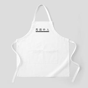 Baka Gaijin BBQ Apron