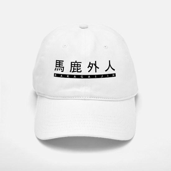 Baka Gaijin Baseball Baseball Cap