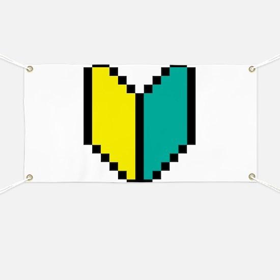 Pixel Wakaba / Shoshinsha Mark Banner