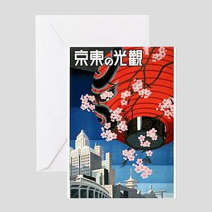 Antique Tokyo Japan Cityscape Travel Poster Greeti