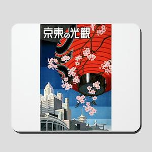Antique Tokyo Japan Cityscape Travel Poster Mousep