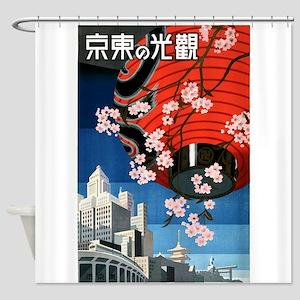 Antique Tokyo Japan Cityscape Travel Poster Shower