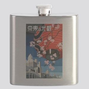 Antique Tokyo Japan Cityscape Travel Poster Flask
