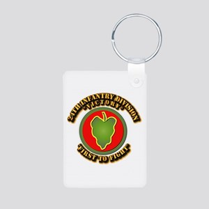 Army - 24th IN DIV - SSI Aluminum Photo Keychain