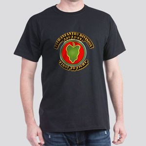 Army - 24th IN DIV - SSI Dark T-Shirt