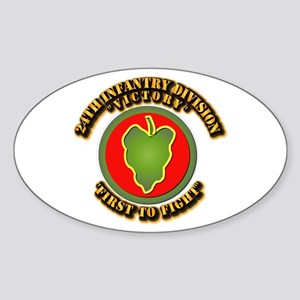 Army - 24th IN DIV - SSI Sticker (Oval)