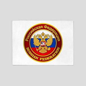 Russia COA 5'x7'Area Rug
