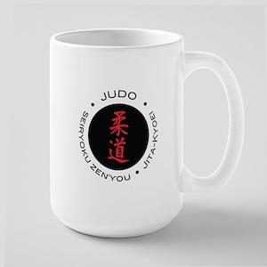 Judo Logo circle maximum efficiency Mug