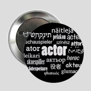 """Actor 2.25"""" Button"""
