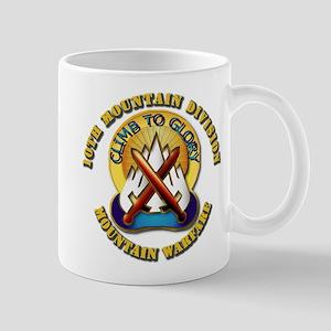 Emblem - 10th Mountain Division - DUI Mug