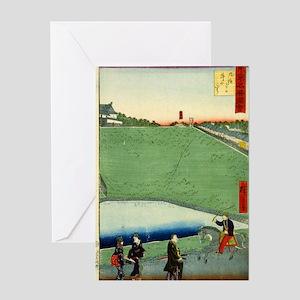 Hiroshige Utagawa - Ushigabuchi Kudanzaka - 1870 -