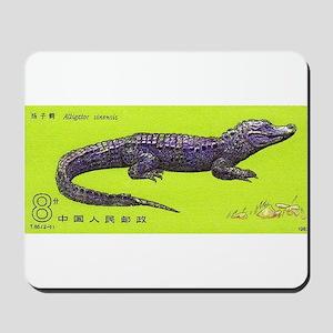 Vintage 1983 China Alligator Postage Stamp Mousepa