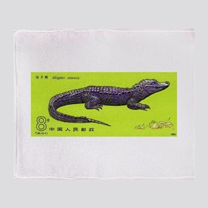 Vintage 1983 China Alligator Postage Stamp Throw B