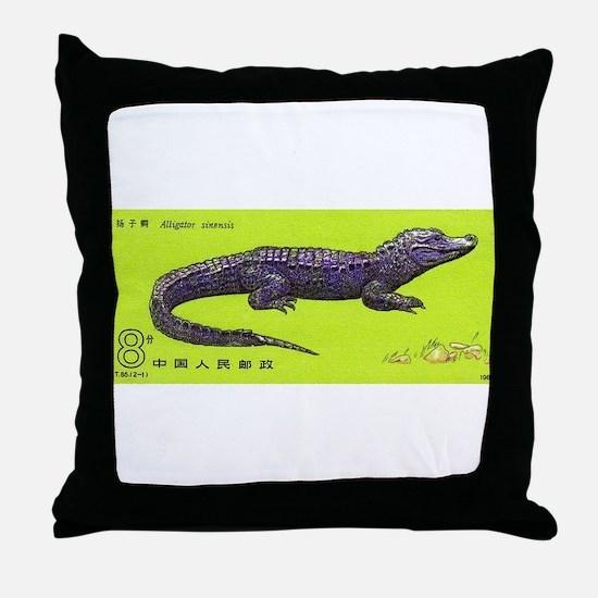 Vintage 1983 China Alligator Postage Stamp Throw P
