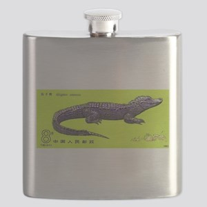Vintage 1983 China Alligator Postage Stamp Flask