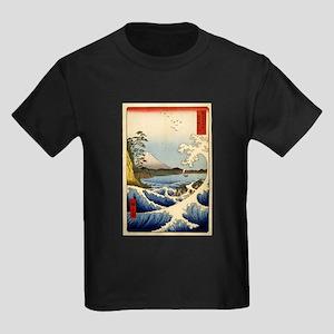 Hiroshige Ando - Sea At Satta in Suruga Province -