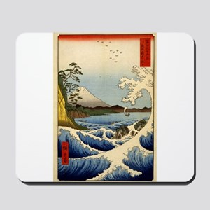 Hiroshige Ando - Sea At Satta in Suruga Province -