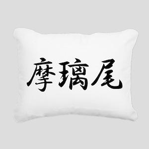Mario______042m Rectangular Canvas Pillow
