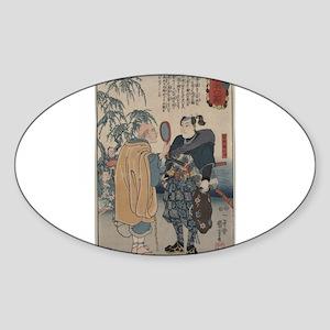 Kuniyoshi Utagawa - Miyamoto Musashi - Circa 1850