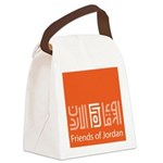 Friends of Jordan Canvas Lunch Bag