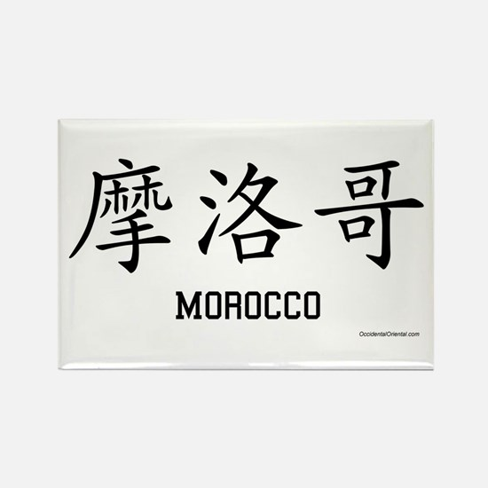 Morocco in Chinese Rectangle Magnet