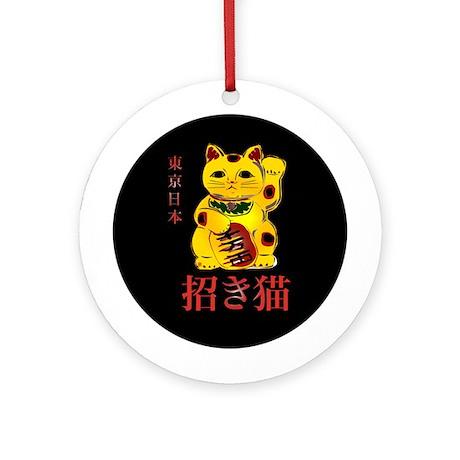 Gold Maneki Neko Ornament (Round)