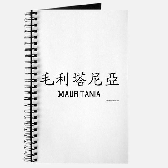 Mauritania in Chinese Journal