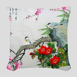 Best Seller Asian Woven Throw Pillow