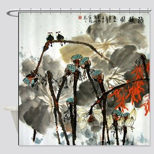 CHINA729 Shower Curtain