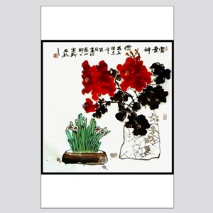 Best Seller Asian Posters