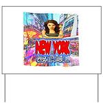 new york city girl Yard Sign