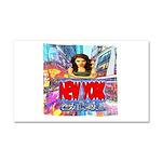 new york city girl Car Magnet 20 x 12