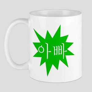 """Dad"" in Korean GREEN Mug"