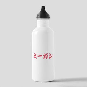 Megan_________079m Stainless Water Bottle 1.0L