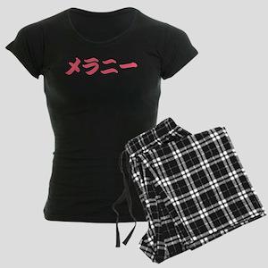 Melanie_______081m Women's Dark Pajamas